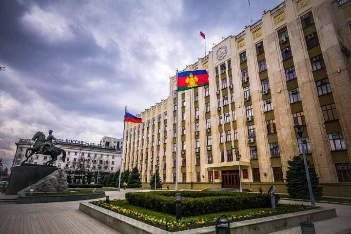 Здание администрации Краснодарского края (г. Краснодар).